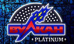 vulkan-kazino-platinum